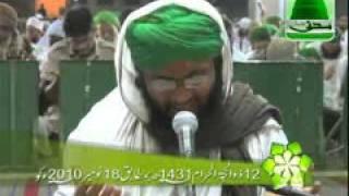 Ijtima e Aam - Riqqat Angez Dua - Madani Channel