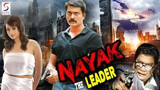 Nayak The Leader - Dubbed Full Movie | Hindi Movies 2016 Full Movie HD