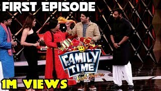 """LEAKED: First Episode of """"Family Time With Kapil Sharma"""" 