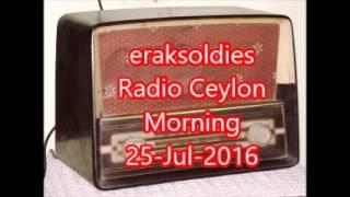 Radio Ceylon 25-07-2016~Monday Morning~01 Film Sangeet - G S Kohli