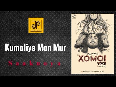 Xxx Mp4 KUMOLIYA MON MUR Official Lyrics Video Himangshu Jaan Sarma Album XOMOi 3gp Sex