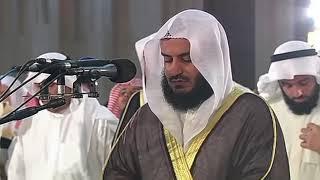 سورة الواقعة مشاري راشد العفاسي 1427هـ - 2006م