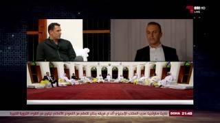 مداخلة مدرب يونس محمود في برنامج المجلس