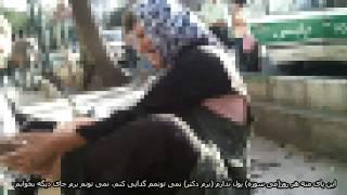 پلیس تنها نظاره گرخودزنی زن با شیشه/woman to kill herself b4 cop