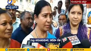 TDP will win elections | Galla Arunakumari
