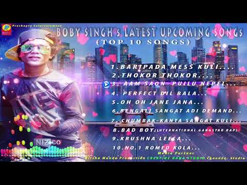 New Santali Album Songs BOBY SINGH HIT Collection top 10 song