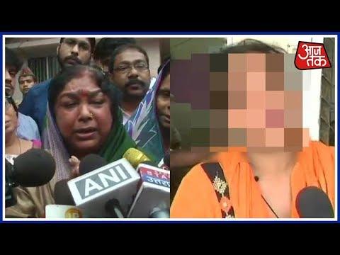 Xxx Mp4 Shatak AajTak Unnao Rape Accused BJP MLA S Wife Demands Narco Test Of Rape Victim 3gp Sex