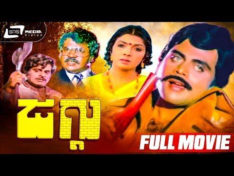 Xxx Mp4 Jaggu Kannada Full Movie Ambarish Aarathi Family Movie 3gp Sex