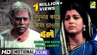 Raghudar Kache Khoma Chaoya   Emotional Scene   Anup Kumar   Anushree Das