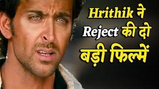 Hrithik क्यों कर रहे हैं बड़ी बड़ी फिल्मों Reject, जानिए क्या है पूरी खबर
