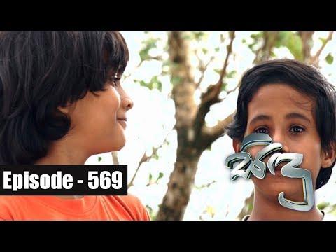 Xxx Mp4 Sidu Episode 569 11th October 2018 3gp Sex