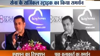 Salman Khan Praises Surgical Strike by Indian Army, Supports Pakistani Actors
