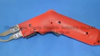 Hot Knife Fabric Cutter KD-5-0——www.hot-knife.cn