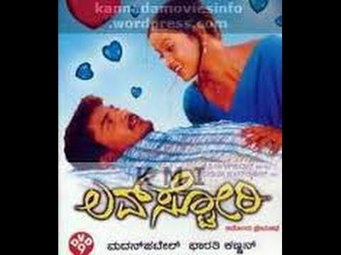 Xxx Mp4 Full Kannada Movie 2005 Love Story Mayur Patel Tanu Rai Vindhya 3gp Sex
