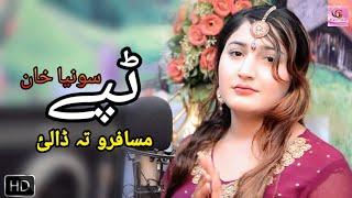 Pashto New Songs 2019 Tapey || Musafaro Ta Dalay - Sonia Khan || Pashto New HD Songs 2019 || Tappay