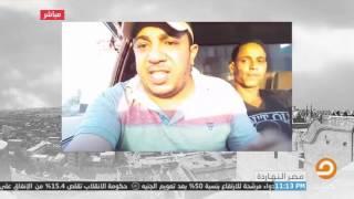 #شاهد || قصيدة مؤثرة من مواطن مصرى عن الضرائب التى تفرض على كل شئ في مصر  !!