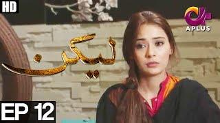 Lakin - Episode 12 | A Plus ᴴᴰ Drama | Sara Khan, Ali Abbas, Farhan Malhi