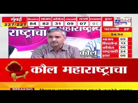 Kaul Maharashtracha SEG 28