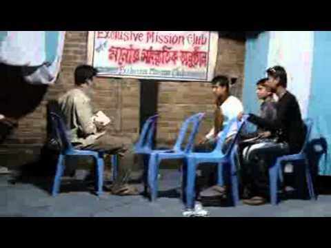Xxx Mp4 Manush Aziz 3gp Sex