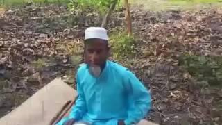 বন্দু তোর লাইগা রে আমার তুনু জরোজর