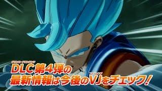 SUPER SAIYAN BLUE VEGITO TEASED FOR DLC 4! Official DLC 3 Trailer | Dragon Ball Xenoverse 2