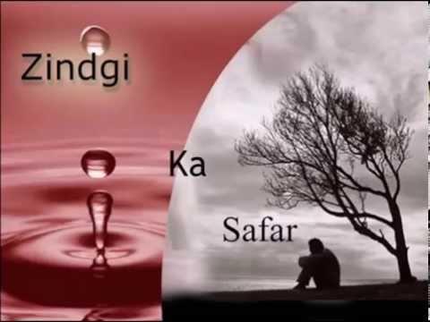 Zindagi, Dosti Aur Whatsapp (Audio Only)