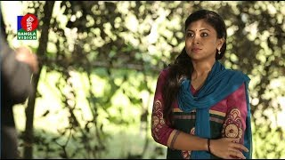 The Good The Bad And The Ugly   Part 69   Jayanta, Ezazul, Faruk   BanglaVision Drama   2018