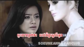 FULL MV បើអូនមានអ្នកថ្មីបងសប្បាយចិត្តទេ Ber Oun Mean Nak Thmey Bong Sabay Chet Te HM VCD