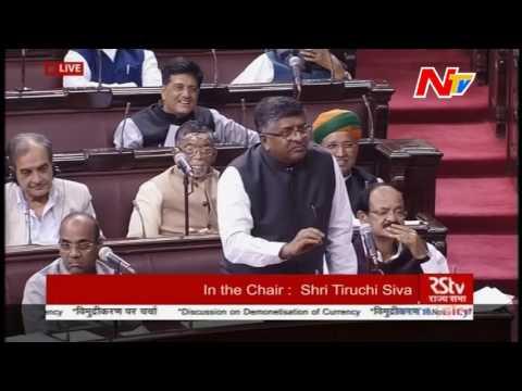 Pramod Tiwari Comments on PM Modi in Parliament Winter Sessions 2016 || NTV