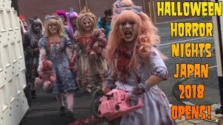 Halloween Horror Nights Japan OPENING DAY 2018