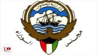 أهم الأخبار    مصريون في الكويت 16 يوليو 2017