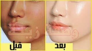 خلطة سحرية لتبييض الوجه خلال ربع ساعه تبييض الوجة بسرعة تبيض الوجه ( وقسما بالله مجربة ومضمونة )