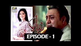 Nibah Episode 1 - 4th January 2018 - ARY Digital Drama