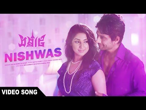 Xxx Mp4 Nishwas SAMRAAT The King Is Here 2016 Video Song Indraneil Sengupta Apu Biswas 3gp Sex