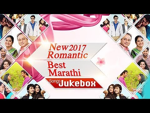 Xxx Mp4 Romantic Songs 2016 Best Marathi Songs Jukebox Rajshri Marathi 3gp Sex