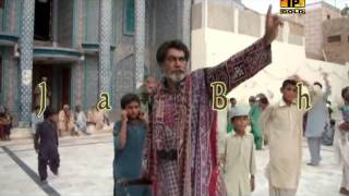 Bit Ja Bhitai - Khushbu Lagari - New Latest Sufi Kalam and Sufi Song - Sufi Song_HD