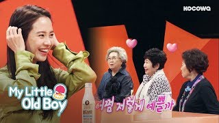 Song Ji Hyo, The Ace of