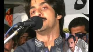 pakistan saraiki song 2014