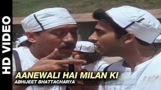 Aanewali Hai Milan Ki - Milan | Abhijeet Bhattacharya | Jackie Shroff & Manisha Koirala