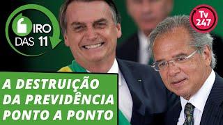 A destruição da Previdência ponto a ponto - Giro das 11 com Mauro Lopes - 21.fev.19