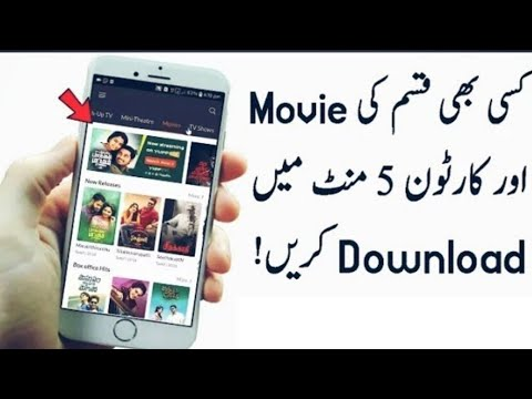Xxx Mp4 How To Downlod Carton Movies In Hindi On Your Andriod 3gp Sex