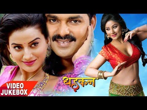 Xxx Mp4 Dhadkan Movie Songs Pawan Singh Akshara Singh Sikha Mishra Video Jukebox Bhojpuri Songs 3gp Sex