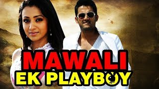 Mawali Ek Play Boy 2016 Full Hindi Dubbed Movie | Nitin | Trisha | Allari Bullodu | Action Movies