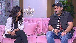 معكم مني الشاذلي - شوف إزاي الكوميديان محمد ثروت بيعبر عن حبه لزوجته من غير كلام !