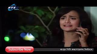 বাংলা নাটক চির কুমারী ক্লাব পর্ব-১১। Bangla new natok 2017 chiro kumari club ep-11/ Htv hd Drama