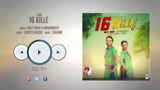 New Punjabi Songs 2015 || 16 KILLE || MEET BRAR & HARMANDEEP || Punjabi Songs 2015