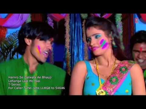 Xxx Mp4 Hamro Se Dalwala Ae Bhauji New Holi Video Song Lehanga Laal Ho Jaai 3gp Sex