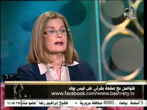 برنامج 90 دقيقة فقرة خليك في احسن حلاتك في ضيافة ا.د.منى العقبي رباب منصور