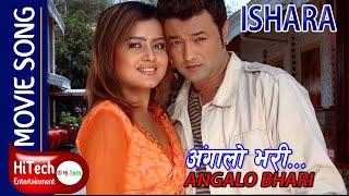 Angalo Bhari    Song    Nepali Movie    ISHARA    Rekha Thapa