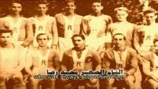 [DOCUMENTARY] Ruhullah Khomenei Part 1/10 [Urdu]